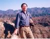 Feng Tang